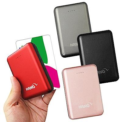HANG  13000  魔法小卡超迷你 鋰聚合物行動電源  2 . 1 A雙USB輸出