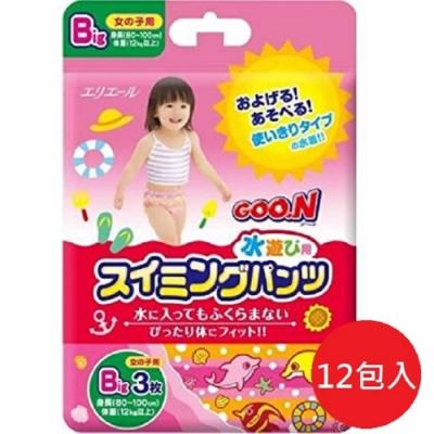 日本【大王】Goon 拋棄式戲水專用尿褲BIG號3張入#女生用 箱出12包特惠組
