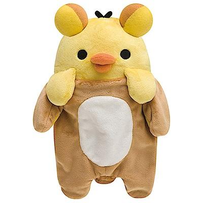拉拉熊懶熊布偶衣系列毛絨公仔。小雞 San-X