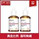 [雅虎獨家重量版] DR.WU杏仁酸溫和煥膚精華30ML*2入 product thumbnail 1