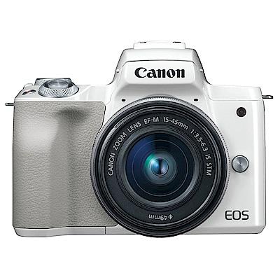CANON EOS M50+15-45mm STM 單鏡組-白色*(中文平輸)