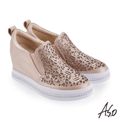 A.S.O 時尚流行 亮眼魅力羊絨內增高休閒鞋-粉紅