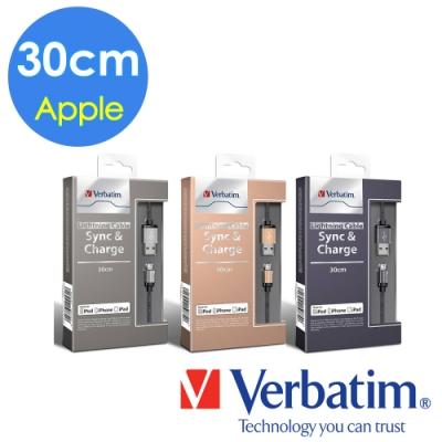 Verbatim威寶 高效能Apple MFI手機專用充電傳輸線30cm