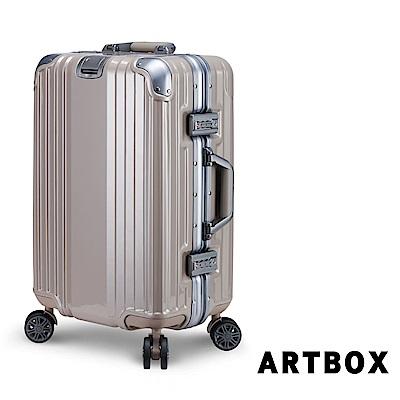 【ARTBOX】溫雅簡調 20吋 平面凹槽海關鎖鋁框行李箱(卡其金)