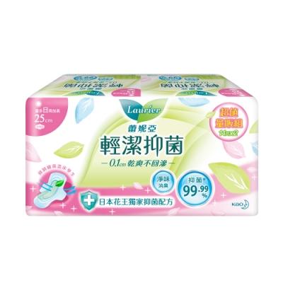 蕾妮亞 輕潔抑菌衛生棉 量多日用加長型25cm(14片x2包/組)