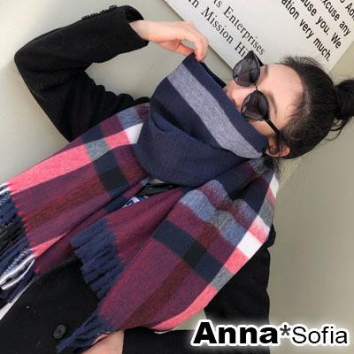 AnnaSofia 學院格紋風 仿羊絨加寬大披肩圍巾(深藍系)