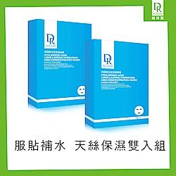 Dr.Hsieh 玻尿酸長效保濕面膜6片/盒 2入組