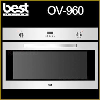 BEST 貝斯特 嵌入式8段功能3D旋風烤箱100公升(OV-960)