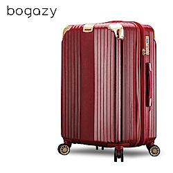 Bogazy 都會之星 30吋防盜拉鍊可加大拉絲紋行李箱(時尚紅)