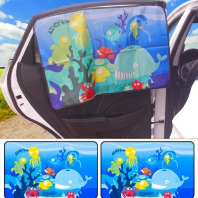 海底世界-車用磁吸式四層遮陽簾(後窗2片)