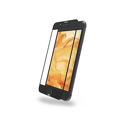 DIKE iPhone7/8 PLUS滿版鋼化玻璃保護貼 DTS111