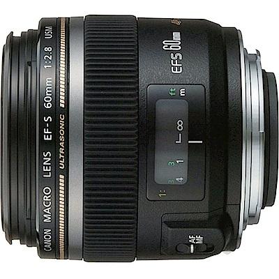 Canon EF-S 60mm F2.8 Macro USM 微距鏡頭(公司貨)