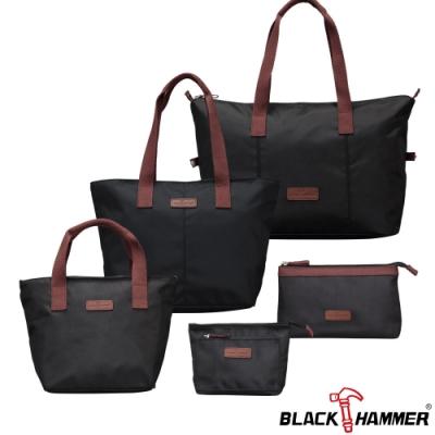BLACK HAMMER 旅行外出購物袋 -超值五件組-黑