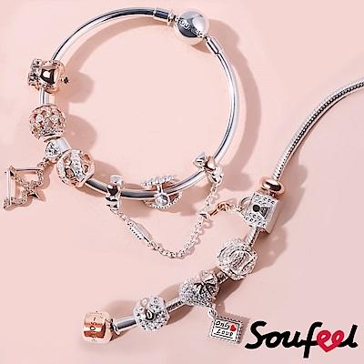 [時時樂限定]SOUFEEL索菲爾 925純銀珠飾手鍊(六款任選)