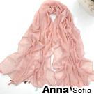 AnnaSofia 繽彩穗單色款 流蘇墬大尺寸披肩圍巾巾(粉系)