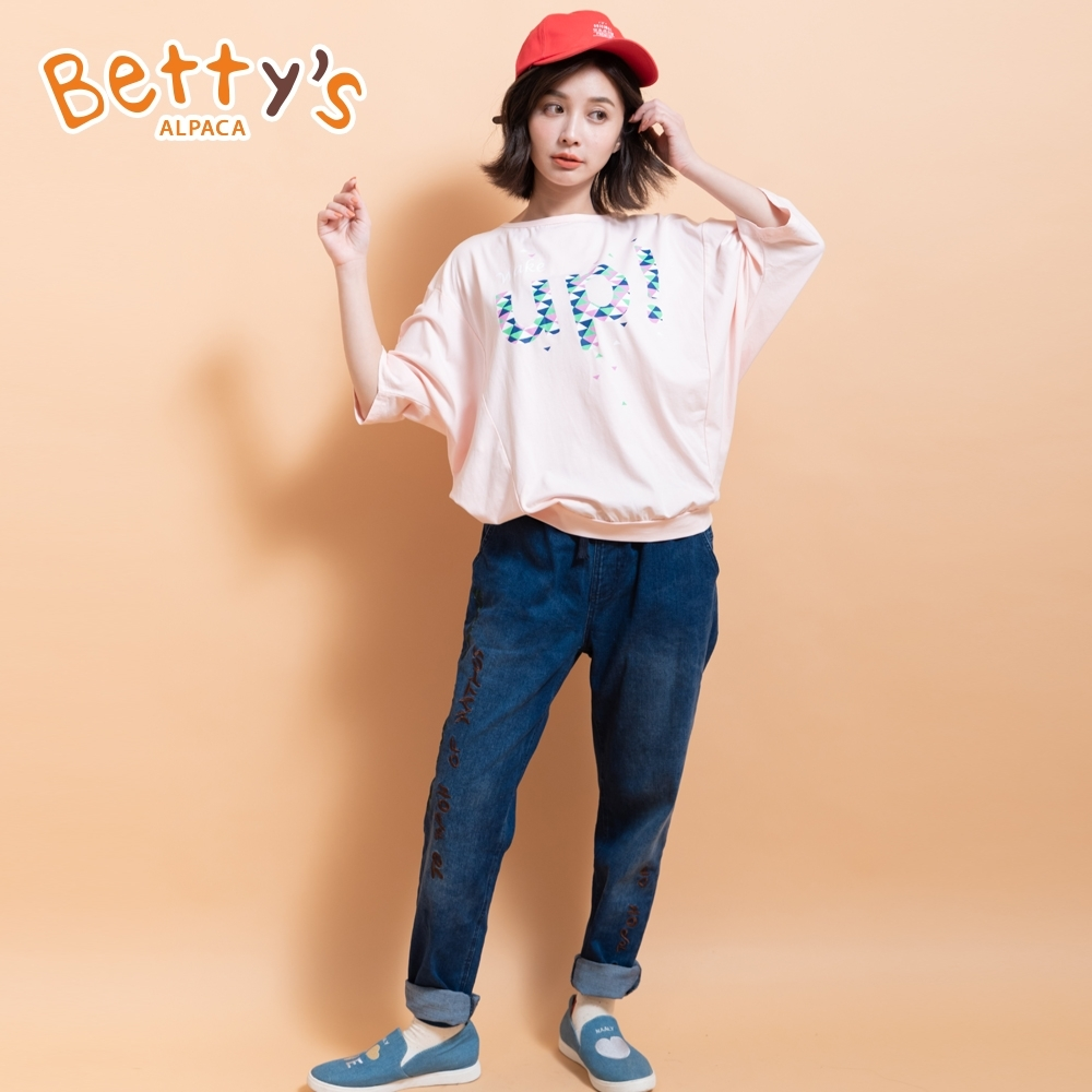 betty's貝蒂思 水洗刷色繡線牛仔褲(深藍)