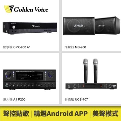 【金嗓】金牌歌王卡拉OK超值組 CPX-900 A1