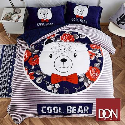 DON紳士熊 加大四件式法蘭絨被套床包組