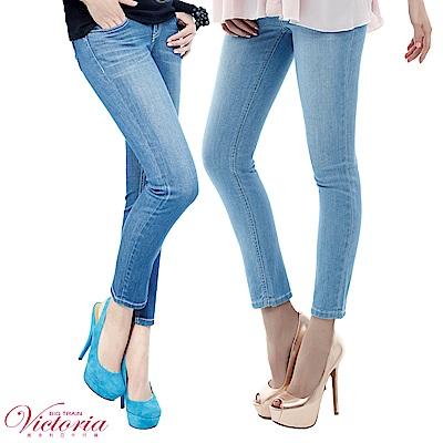 [時時樂限定]Victoria 品牌經典熱銷男友褲(7款選)