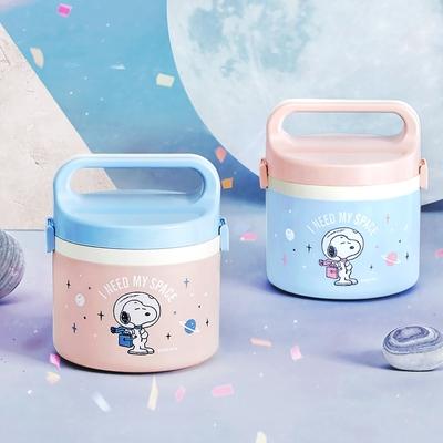 [買一送一]SNOOPY 史努比 小星球 #304不銹鋼手提保溫餐桶1.3L(快)