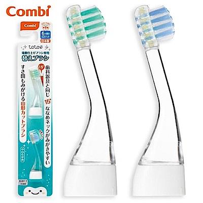 Combi teteo電動牙刷替換刷頭(2入)