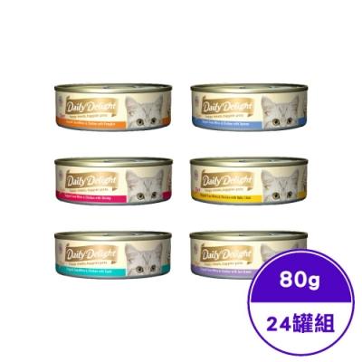 Daily Delight爵士貓吧-真愛鮮肉餐-80G(24罐組)