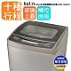 【Kolin 歌林】16公斤單槽直立式全自動洗衣機 BW-16S03(送基本運送/安裝+舊機回收)16kg product thumbnail 1