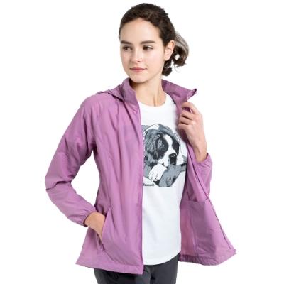 【St. Bonalt 聖伯納】超輕透 連帽防曬風衣外套 ( 28017015 丁香紫 ) 抗UV 防曬 輕薄 防風 女款 修身
