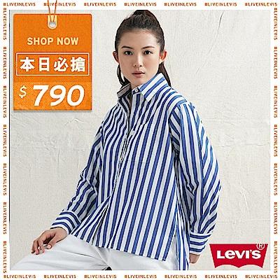 Levis 女款 條紋襯衫 寬鬆版型 前短後長層次下擺