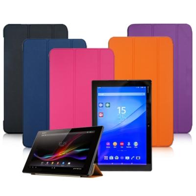 VXTRA SONY Xperia Z4 Tablet 經典皮紋 平板皮套