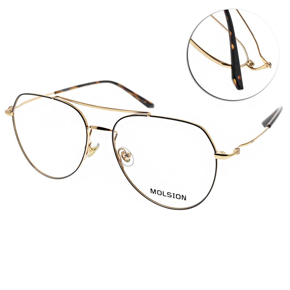 MOLSION光學眼鏡 Angelababy代言/黑-金 #MJ7055 B12