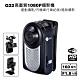 Q22 高畫質1080P WIFI隨身攝影機~附32G卡 product thumbnail 1
