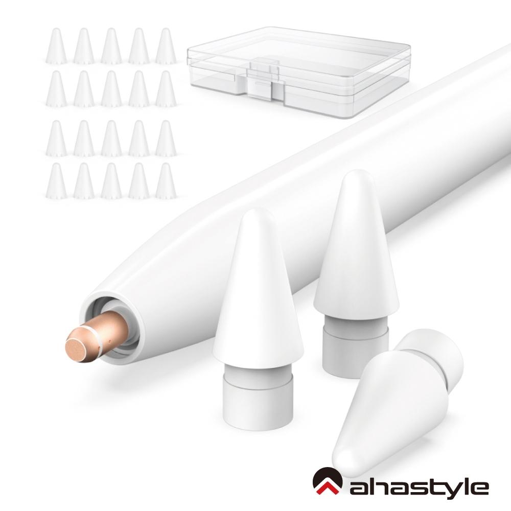 AHAStyle Apple Pencil 1&2代 替換筆尖(3入)+白色矽膠筆尖套(20入) 附透明收納盒