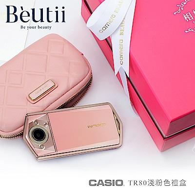 CASIO TR80 相機美人 甜漾蜜桃禮盒版-淺粉色(公司貨)