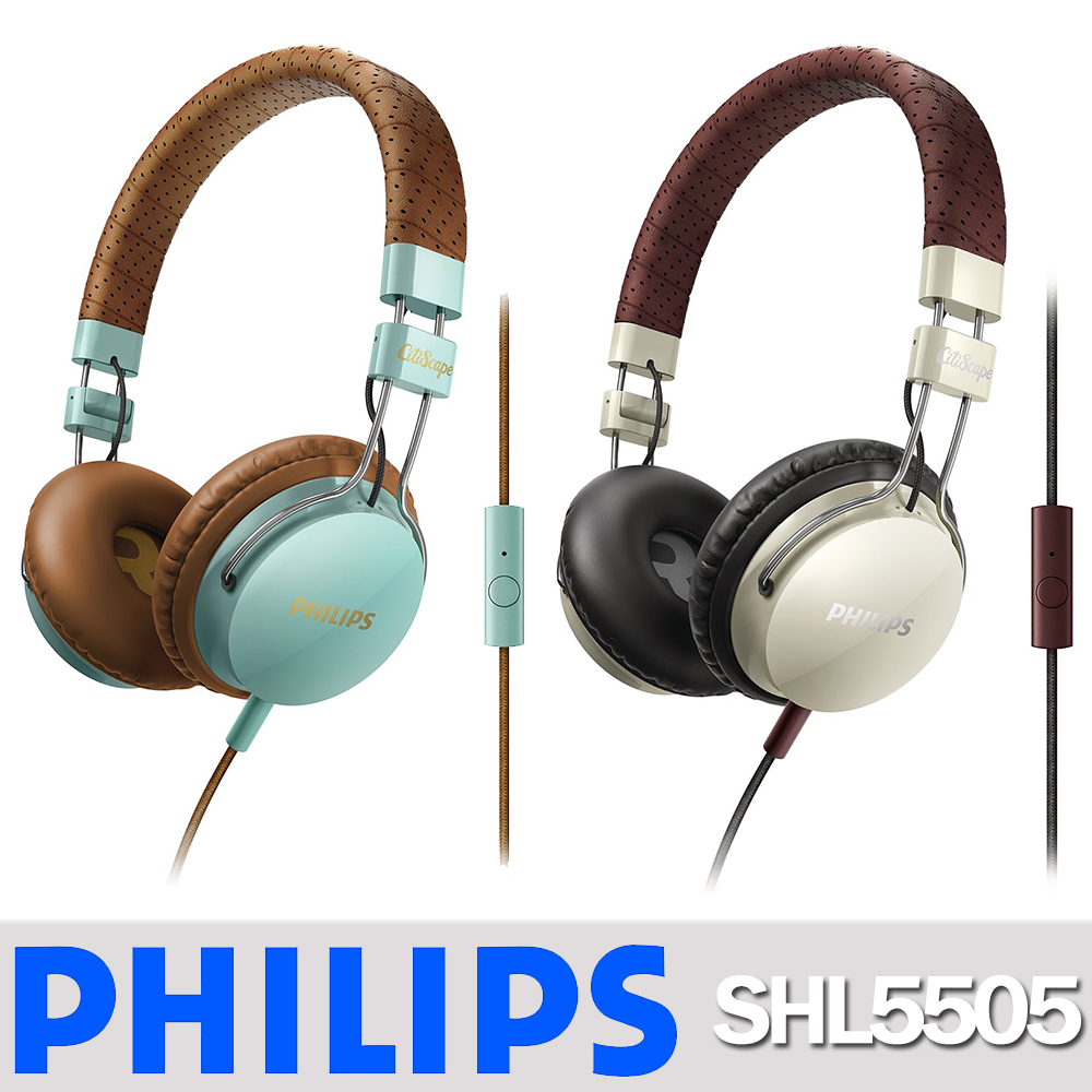 PHILIPS 飛利浦 Foldie頭戴式耳麥SHL5505