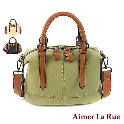 Aimer La Rue 手提側背斜背包 艾米利亞系列(三色)