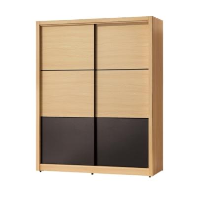 Bernice-安德斯5.2尺衣櫃-156x60x197cm