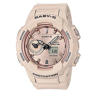 BABY-G 大地女孩簡約流行休閒錶(BGA-230SA-4A)-42.9mm