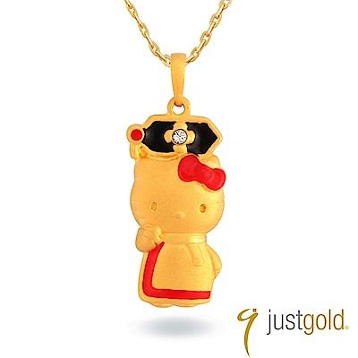 鎮金店Just Gold 宮廷格格Kitty純金系列 黃金墜子