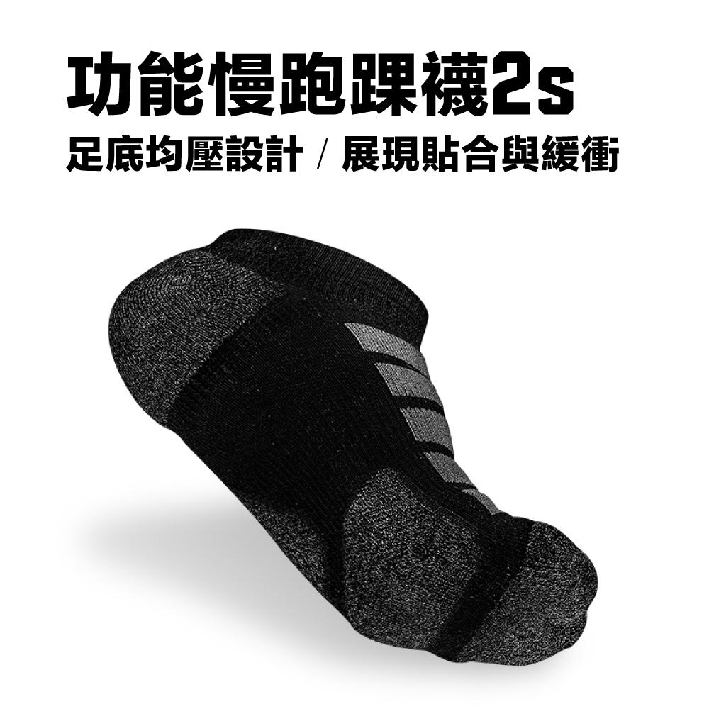Titan太肯 3雙功能慢跑踝襪 2s_黑竹炭
