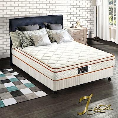 J-style婕絲黛 飯店款3M防潑水乳膠蜂巢式獨立筒床墊 雙人加大6x6.2尺