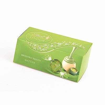 Lindt 瑞士蓮 Lindor抹茶口味白巧克力3入組(37g)