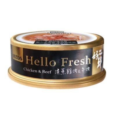 Seeds 聖萊西-Hello Fresh好鮮原汁湯罐-清蒸雞肉&牛肉(50gX24罐)