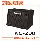 Roland KC-200 鍵盤音箱/內建混音功能