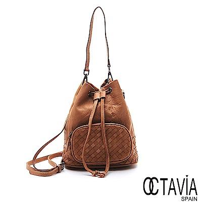 OCTAVIA 8真皮 - 一個人 軟牛皮編織口袋手提肩斜二用小水桶包 -  舒服棕