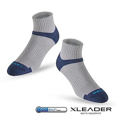 LEADER COOLMAX 除臭機能運動襪 灰藍色 -快速到貨