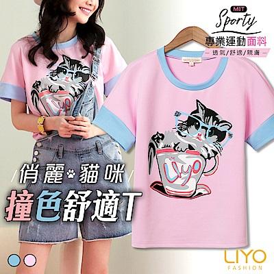 上衣MIT貓咪印花撞色休閒透氣彈力T恤LIYO理優 E822017 S-XL