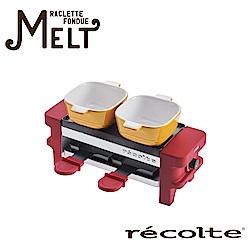 recolte 日本麗克特 Melt 迷你煎烤盤 甜心紅