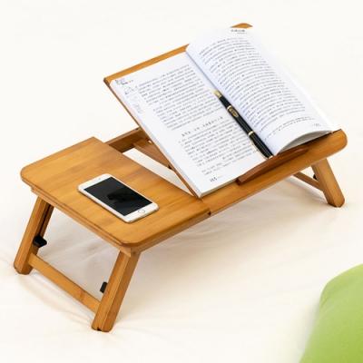 桌面可調節 楠竹折疊電腦桌55x35x20
