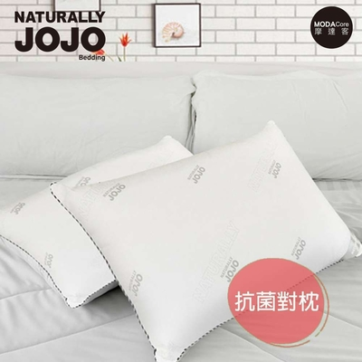 【NATURALLY JOJO】摩達客推薦-抗菌對枕
